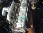 张家界出售各品牌二手发动机拆解件批发