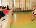 企业形象升级(服务 商务 政务礼仪) 邦之媛礼仪学堂