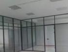 海思博尔玻璃隔断