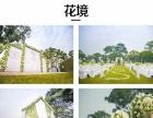"""星座婚礼丨首届梦幻高端定制婚礼秀""""锡""""悦成诗"""