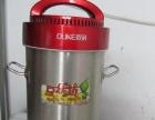 大容量豆浆机