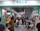 2018广州餐饮加盟展览会,星语乐茶成热门(转载)