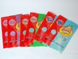 深圳印刷袋 风琴袋 果冻袋 糖果袋 红枣袋 咖啡袋 真空袋 QS