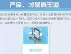 营销型网站建设 微信开发APP开发【免费设计方案】