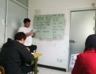 北京好的土耳其語培訓班