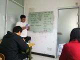 北京好的土耳其语培训班
