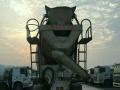 转让 中集凌宇水泥罐车售多台混凝土搅拌车车况精美