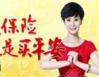 中国平安保险鑫利
