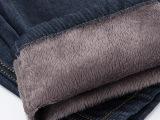秋冬季深色男士加绒牛仔裤男秋冬款加绒加厚牛仔裤直筒水貂绒男裤