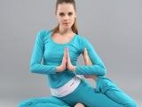 欧迪克瑜珈服正品长袖 愈加服套装时尚健身服女士瑜伽服三件套