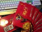 2016年猴票精装卡册丙申年猴票猴年纪念币