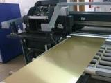 洛铜批发H59国标黄铜板 促销中厚黄铜板