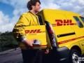 广安门DHL国际快递客服电话 北京宣武DHL国际快递电话