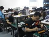 西安手机维修培训 免费试学