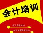 成都龙泉会计实帐培训班 会计证培训班 用友 金碟财务软件培训