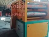 铝模板校平设备 校正机