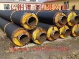 蒸汽专用管道聚氨酯发泡保温钢管 报价销售