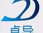 广州美工网店设计营销淘宝天猫京东阿里巴巴代运营推广