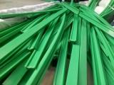 绿色耐磨尼龙垫条 L型垫条 Z型带钩垫条 平行垫条