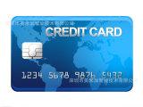 源头厂家金牌推荐CPU卡: 进口IC银行卡,社保卡/医疗卡/金融