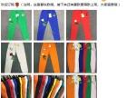 库存服装(专柜大牌女款针织长裤)清仓处理6355.com