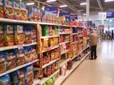 十足超市 十足超市诚邀加盟