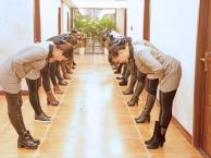 酒店管理培训 酒店老板强化培训 酒店文化主题打造