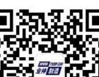 山东济南业神制造店面布局