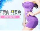 长效穴位埋线疗法专题班2017年3月8日(广州班)