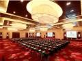会议活动策划 背景板 展台搭建 会场布置 设备租赁