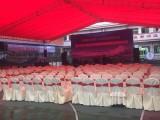 南海庆典铝架帐篷 桁架背景 舞台灯光 会议桌椅 贵宾椅出租