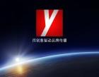 宁波制作企业宣传摄影摄像-宁波中网新影
