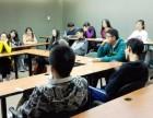 淮南励学国际托福雅思新概念四六级辅导
