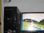 高端主机 二手台式电脑 - - - -