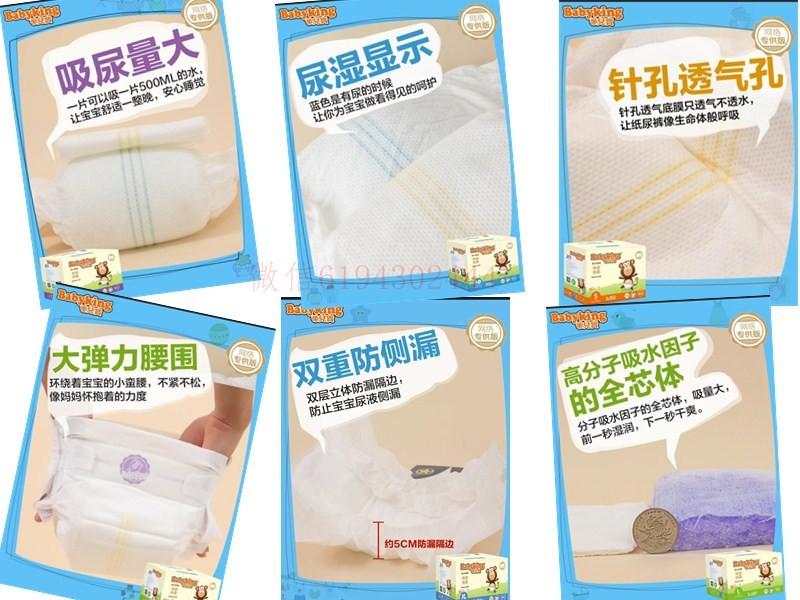 帝儿宝纸尿裤很薄很好用 不漏尿 不断层 带尿显 央视广告品牌