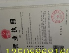 未开箱樱花数显热水器油烟机320包邮