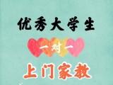 吴江地区优秀老师上门作业陪读