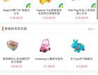 北京,玩具租赁,会员卡!