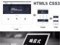 山西微信公众号开发、app开发、网站建设、优化推广