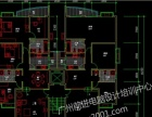 广州越秀区室内设计CAD设计建筑绘图培训近地铁口