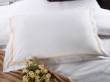 百年新业酒店布草床上用品全棉绣花枕套厂家