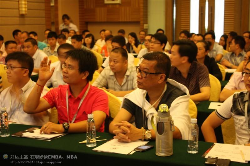 香港亞洲商學院工商管理碩士MBA學位班