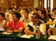 东莞高管选择报读香港亚洲商学院有什么好处?
