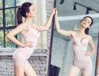 贵州美人计塑身衣加盟美人计怎么退出代理软件