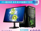 DIY办公整机 双核500G/技嘉主板 台式组装机家用电脑主机全