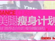 上海舞蹈培训班成年人上海舞蹈培训班成年人