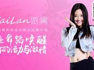 深圳南山最强女子街舞培训团体招新学员中
