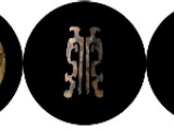 智能照明 博物馆照明投影灯 成像灯 logo图案灯 采购报价