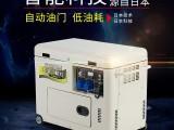 220V柴油5kw静音柴油发电机