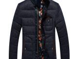 赛斯大亨 高档男式羽绒服 2014冬装新款品牌韩版羽绒服男加厚批
